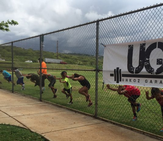 Kapolei Exercise